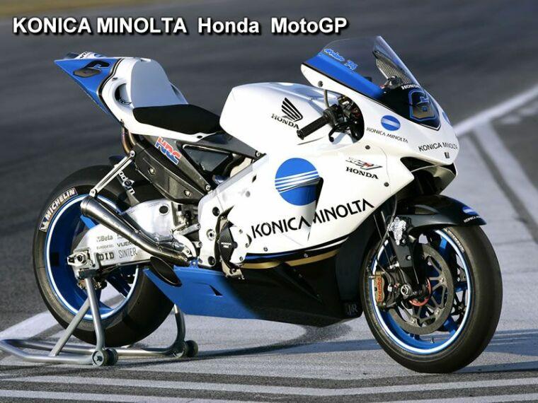 Konica Minolta Honda