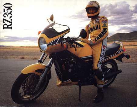 1984 Yamaha RZ350   to embark or not to embark